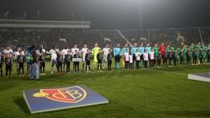 Нов бонус за Лудогорец от УЕФА