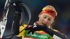 Кузмина с втора победа за сезона, Емилия Йорданова завърши 56-а в Анеси