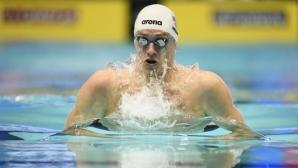 Пригода спечели четвърто злато за Русия на ЕП по плуване