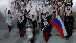 WADA разпрати до федерациите имената на 300 допингирани руснаци