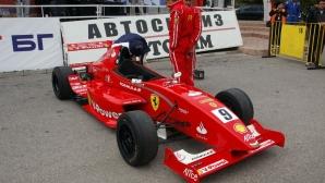 Болид от GP2 пристига в Бургас за наградите