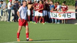 Бивш юношески национал на България смени отбора в Италия