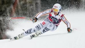Германец спечели във Вал Гардена, мъгла спря състезанието