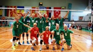Пламен Христов поема националния отбор за юноши до 18 години