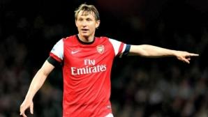 Бивш играч на Арсенал и Лион спира с футбола