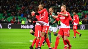 Шумна победа за Монако срещу рухнал съперник (видео)