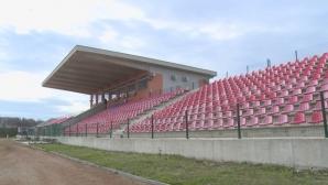 Стадион за 5 млн. лв се руши още преди да е влязъл в експлоатация