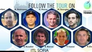 Осемте най-добри любители от София тръгват за победа във финалите на Интерактив тенис