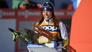 Шарлоте Кала спечели на 10 км в Тоблах, Антония Григорова остана 70-а