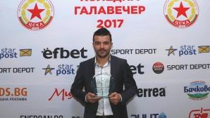 Бадема е футболист №1 на ЦСКА 1948 за есенния полусезон