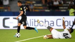 Пачука завърши на трето място на Световното клубно първенство