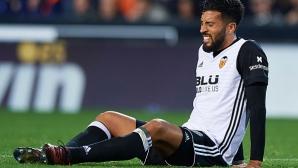 Нов провал за Валенсия