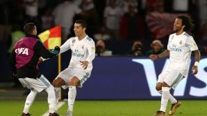 Лукас Васкес предрекъл гола на Роналдо