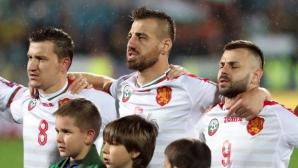 Официално: България играе контрола с Египет