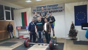 Плеяда величия събра турнир по щанги в Кнежа
