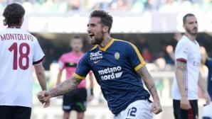 Верона - Милан 0:0,  гледай на живо