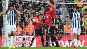 Юнайтед си създаде проблеми, но удържа победата (видео)