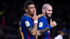 Барселона излиза за последен тест преди Ел Класико, вижте състава