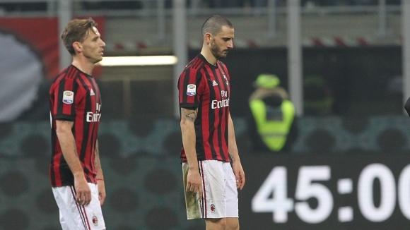 Милан в тотален нокаут