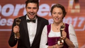 Ридзек и Далмайер с наградите за спортист и спортистка на Германия