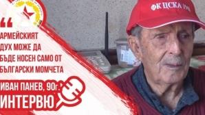 """Ето кой е основателят на ЦСКА - един от учредителите се обърна към """"червена"""" България"""