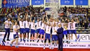 Халкбанк спечели Купата на Турция