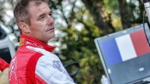 Официално: Себастиан Льоб се завръща във WRC със Citroen