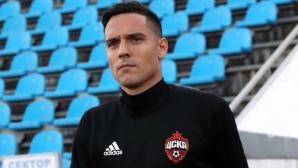 Жоро Миланов още няма предложение за нов договор от ЦСКА (Москва)