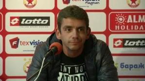 Уникално: Новият треньор на Германея ще води едновременно два отбора