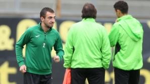 Дани Младенов също напусна Пирин