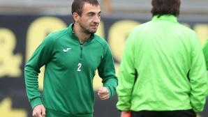 Ботев чака отговор от двама българи