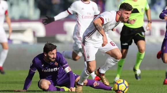 Милан се размина с трета поредна загуба