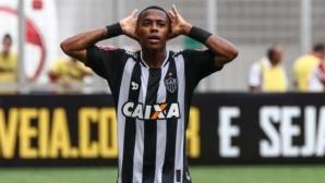 Робиньо си търси нов клуб след Нова година
