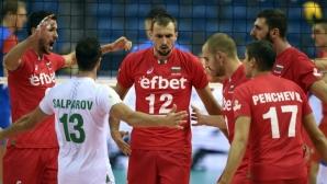 CEV изпрати 2017 година с разиграване между България и Сърбия (видео)