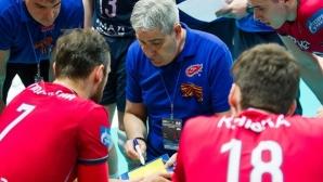 Владо: Можех да съм помощник на Камило Плачи във Факел или да водя друг отбор в чужбина (ВИДЕО)