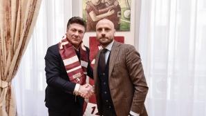 Официално: Мадзари пое Торино