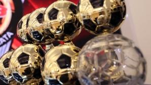 """Над 1 милион зрители ще гледат на живо """"Футболист на годината 2017"""""""