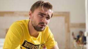 Марсел Шмелцер пропуска мача на Борусия Дортмунд срещу Волфсбург