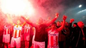 УЕФА наложи тежко наказание за Цървена звезда