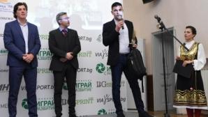 Ангел Стойков с престижна награда