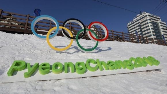 Северна и Южна Корея до 20 януари ще избистрят присъствието си в Пьончан