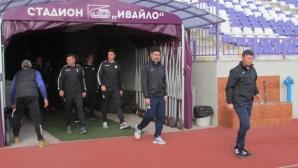 Бала изведе 22 играчи за първа тренировка
