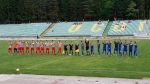 В Кюстендил стартират футболна реформа