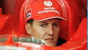 Разрушават картинг пистата на Михаел Шумахер