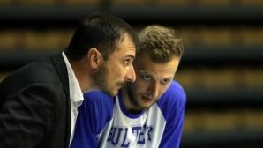 Академик Бултекс 99 с инициатива за развитие на треньорите