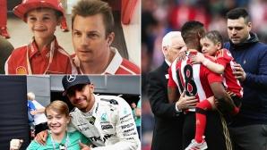 Тези лъчезарни деца създадоха едни от най-страхотните мигове в спорта за 2017