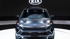 Представата на Kia за бъдещето: Автомобилът е много повече от транспортно средство
