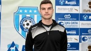 Черно море представи юноша на ЦСКА