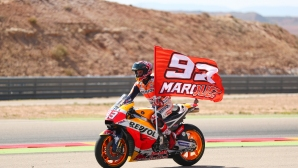 Марк Маркес има нов шеф в MotoGP