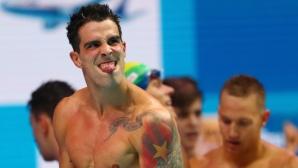 Вижте как тренират звездите в плуването (видео)